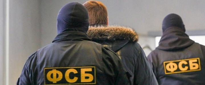 В России за 5 лет предотвращено более 300 террористических преступлений