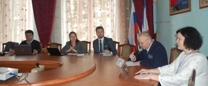 Ученые-политологи МПГУ приняли участие в конференции «Крым в истории России: прошлое и настоящее»