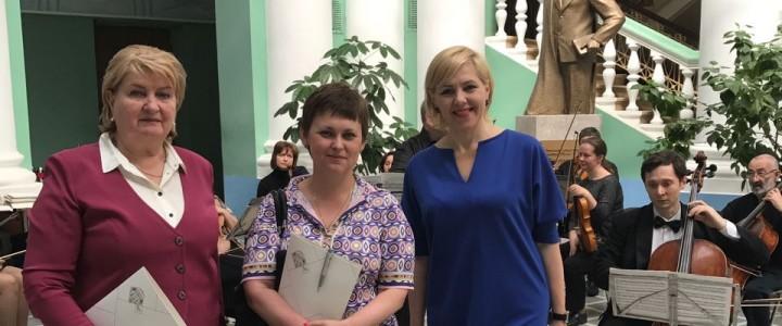 23 мая в Московском педагогическом государственном университете состоялась