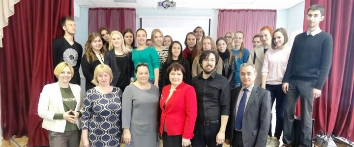Проект «Клуб молодых профессионалов» в гостях у факультета педагогики и психологии