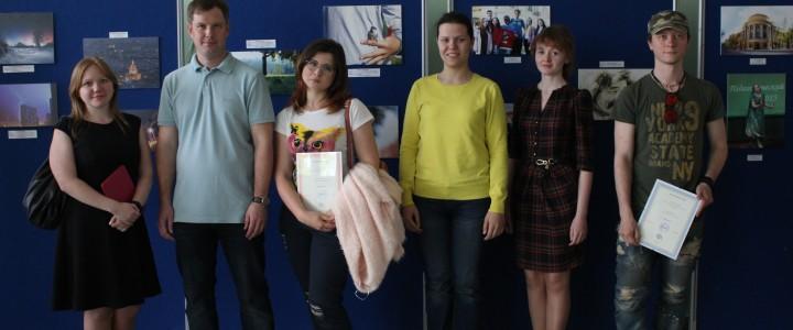 В КГФ прошло награждение победителей фотоконкурса МПГУ «Фотолайк 2017»