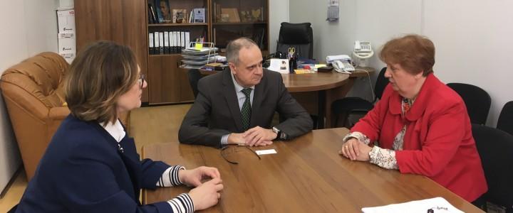 МПГУ посетила ректор Славянского университета Республики Молдова