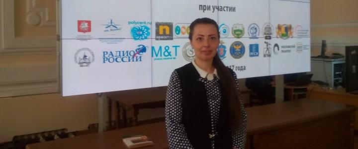 Докторанты кафедры психологии принимают активное участие в конференциях