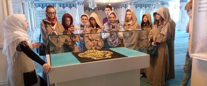 Выездное занятие в Московской Соборной мечети