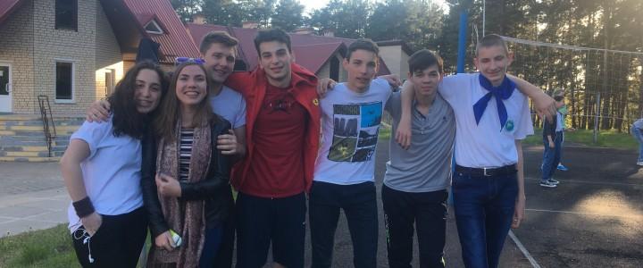 Международный форум «Молодёжь Европы – за Мир!»