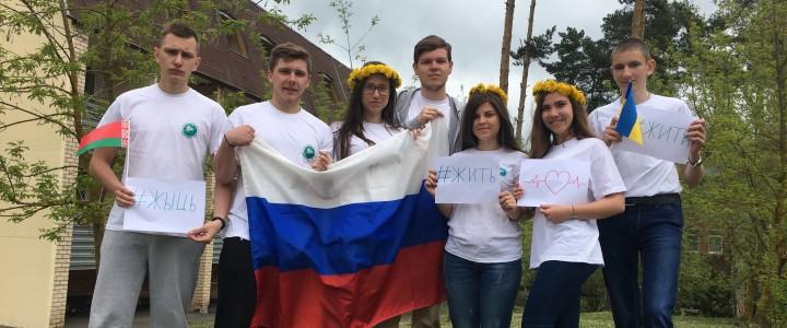 Студенты Института иностранных языков приняли участие в  Международном форуме «Молодёжь Европы – за Мир!»