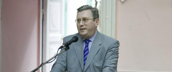 На Конференции работников и обучающихся ректором МПГУ избран Алексей Владимирович Лубков