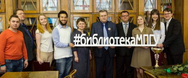 Встреча ректора А.В. Лубкова со студенческим активом МПГУ