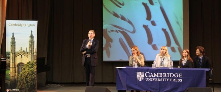 IX Международная научно-практическая конференция «Современное языковое образование: инновации, проблемы, решения»