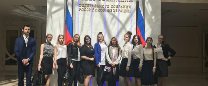 Студенты МПГУ в Совете Федерации