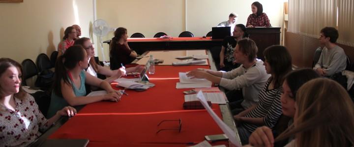В Институте истории и политики состоялось заседание клуба «НИКА»
