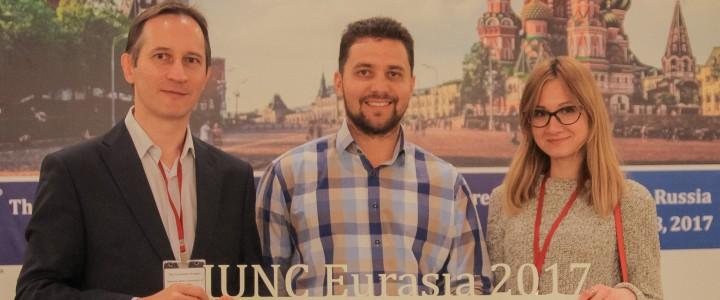 6-я Евразийская конференция по развитию международного образования