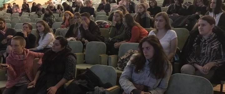 В МПГУ завершился VII Московский международный фестиваль визуальной антропологии «Камера-посредник»