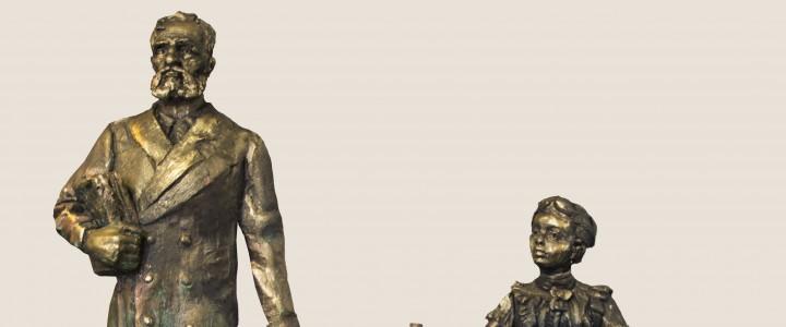 Итоги Конкурса художественных работ к 180-летию В.И. Герье