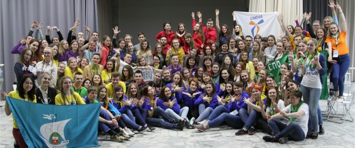 Подведены итоги Всероссийского слёта педагогических отрядов в МПГУ