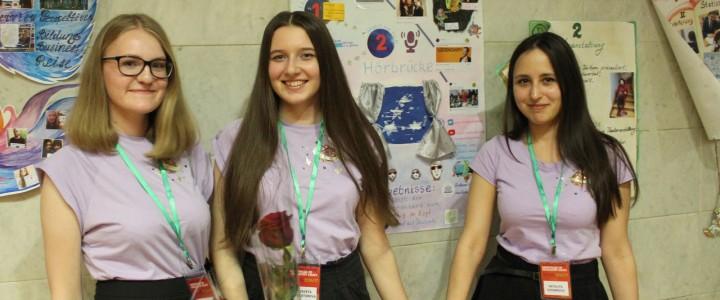 Победа МПГУ на Всероссийской олимпиаде по немецкому языку
