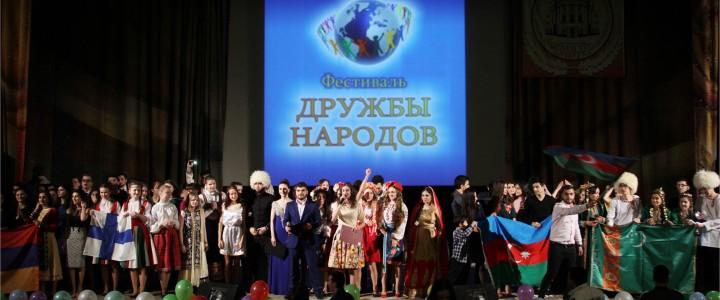 """27 апреля 2017 г. Фестиваль """"Дружбы народов"""""""