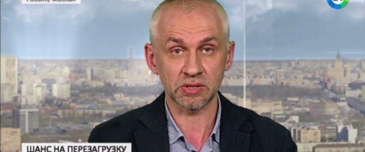 Эксперт МПГУ о шансе на перезагрузку отношений России и Франции
