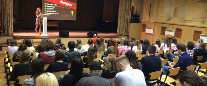 Профессиональные мастерские Центра мультимедийных и печатных СМИ отчитались за семестр