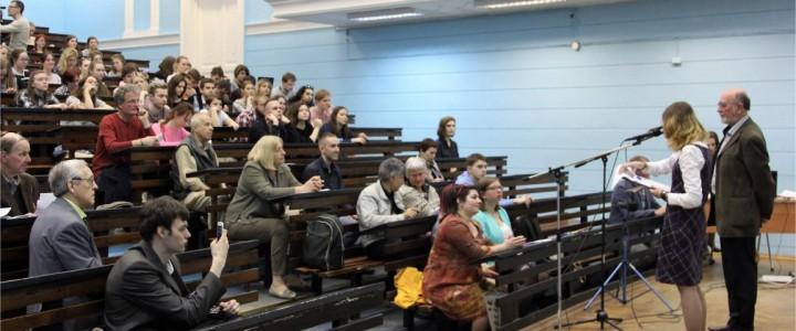 Открытие VII Московского международного фестиваля визуальной антропологии «Камера-посредник» в МПГУ