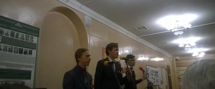Праздничный концерт «День Победы» в Институте биологии и химии