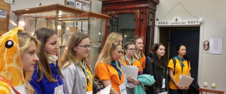 Участники Всероссийского слёта вожатых посетили Музей МПГУ