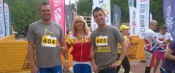 Поздравляем с успешным выступлением на Международном фестивале бега Rosa Run!