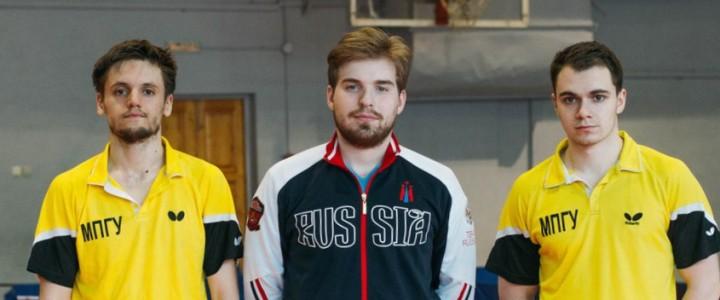 Сборная команда МПГУ по настольному теннису заняла II место на Чемпионате России среди студентов