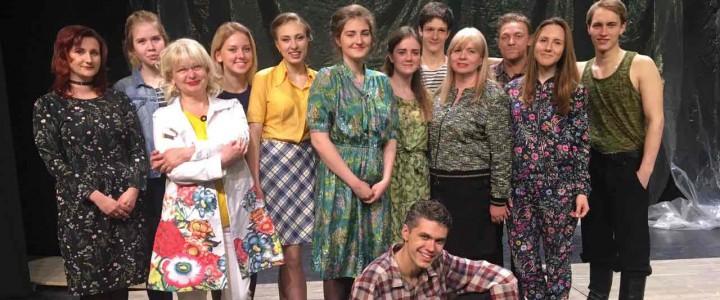 «Прошлым летом в Чулимске»: студенты МПГУ посетили дипломный спектакль Московской театральной школы О. Табакова