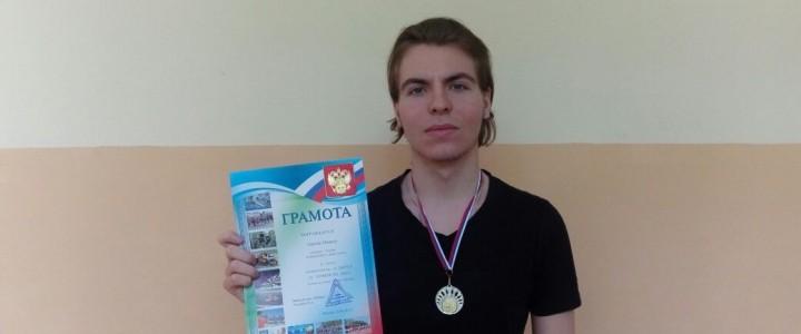 Студенты музыкального факультета покоряют спортивный Олимп МПГУ