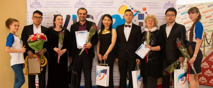 МПГУ принял участие в конкурсе вокального мастерства для иностранных учащихся