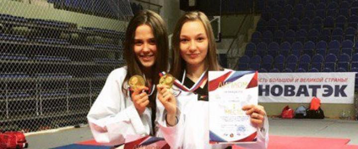 Студентка Института физической культуры, спорта и здоровья завоевала золотую медаль на студенческих соревнованиях по тхэквондо