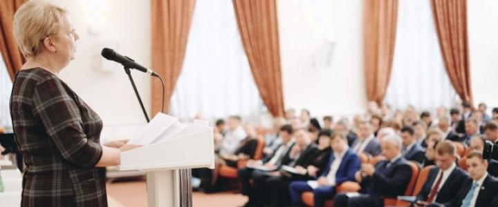 Представители МПГУ приняли участие в итоговом заседании коллегии Федерального агентства по делам молодежи
