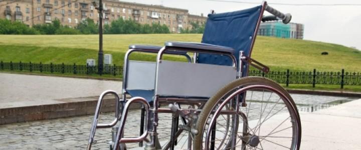 Для студентов с инвалидностью составят карту доступности вузов и колледжей