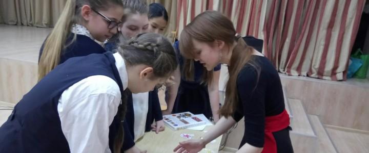 Студенты-историки провели игру по Средневековью для школьников