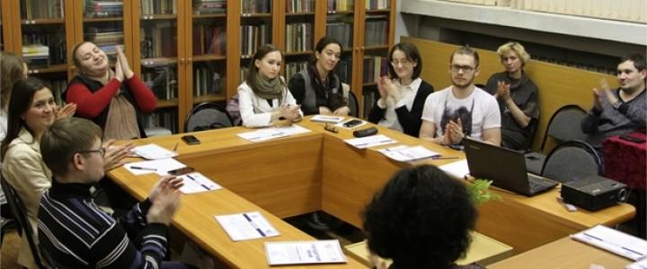 Научно-исследовательская практика студентов-политологов