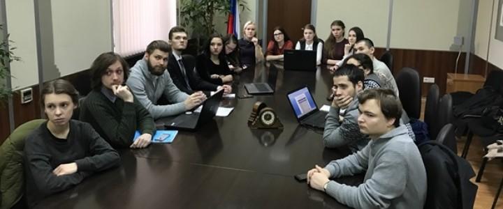 Политологи МПГУ стали участниками команды Мирового Интернет-Проекта