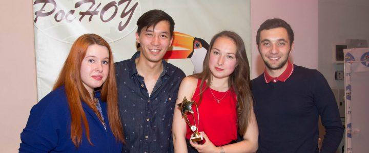 Команда КВН матфака заняла 3 место в финале рейтинговой лиги РосНОУ
