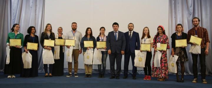 Всероссийский студенческий фестиваль-конкурс «Наследие великих мастеров»