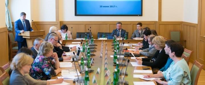 Состоялось заседание Совета Минобрнауки России по вопросам образования лиц с ОВЗ и инвалидов