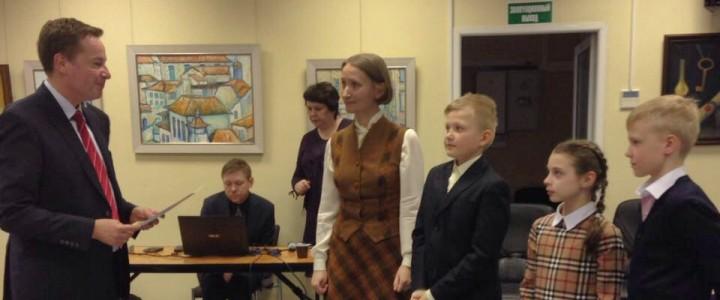 Аспирантка Института иностранных языков стала победителем всероссийского конкурса учителей немецкого языка