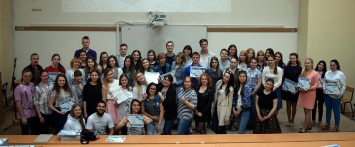 Волонтерский Центр МПГУ подвел итоги участия в акциях Всероссийского общественного движения «Волонтеры Победы»