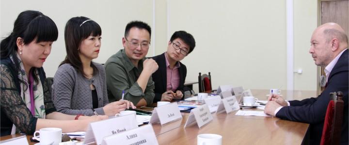 21 июня 2017 г. Визит делегации из Педагогического университета Сычуань КНР