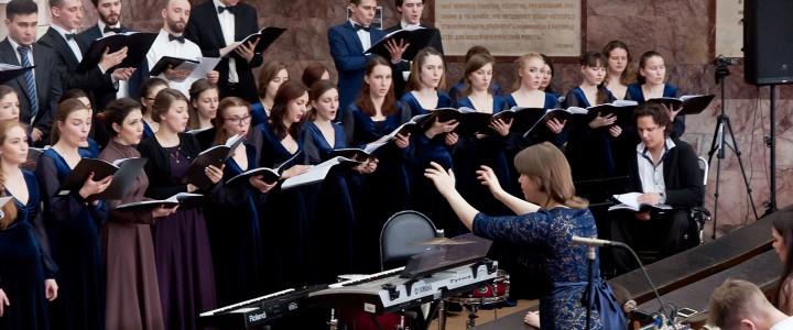 На музыкальном факультете прошел госэкзамен по дирижированию хором