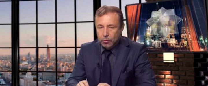 "Профессор МПГУ Герман Артамонов на радио ""Звезда"""