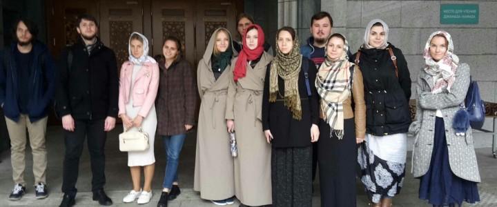 Студенты Института социально-гуманитарного образования посетили Московскую соборную мечеть