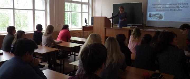 Профессор Г.В. Аксенова выступила с лекциями о Дне славянской письменности и культуры
