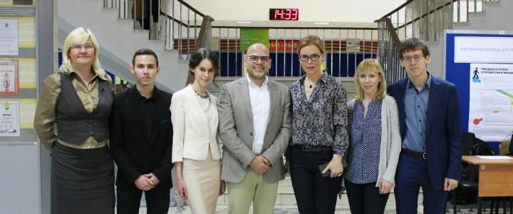МПГУ расширяет международное сотрудничество с Грецией