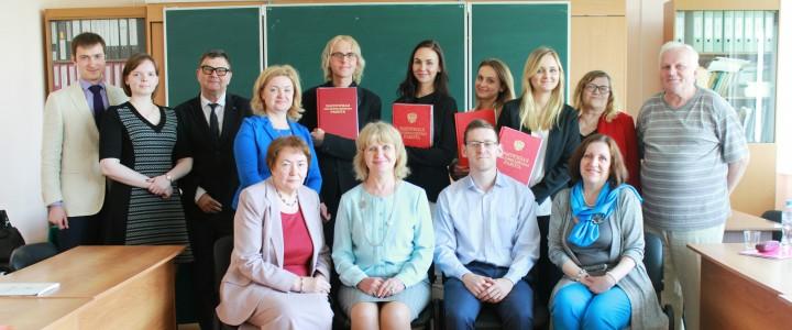 В МПГУ прошла первая защита магистерских диссертаций в рамках программы двойных дипломов