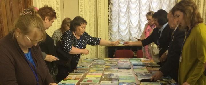 В Москве прошла Международная научная конференция «Актуальные вопросы науки и образования»